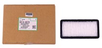 Ricoh MP-C 6000 Orjinal  Dust Filter MP-C 7500-C7501 (D014-6978)